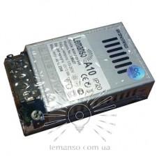 Блок питания металл LEMANSO для с/диодной ленты 25W 12V 2A IP20 / LM82