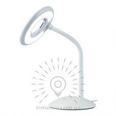Настольная лампа Lemanso 7,4W 425LM 6000K белая / LMN083