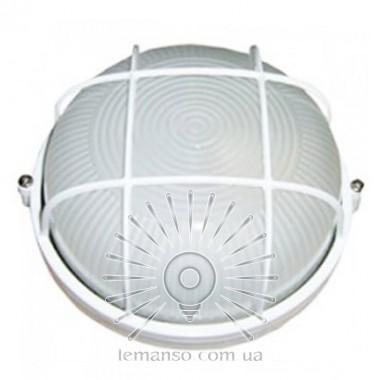 Светильник LEMANSO круг метал. 100W с реш. BL-1102 белый описание, отзывы, характеристики