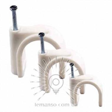 Клипса Lemanso 6мм  (100шт.) LMA013 / 117 описание, отзывы, характеристики