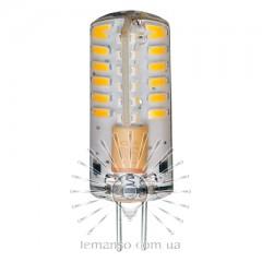 Лампа Lemanso LED G4 48LED 2,5W 150LM 4500K 12V силикон / LM350