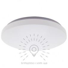 Свет-к LED Lemanso 36W 4500K 2880LM