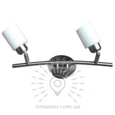 Спот Lemanso ST144-2 двойной G9 / 40W матовый хром