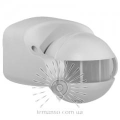 Датчик движения LEMANSO LM611 140°/180° белый