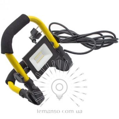 Прожектор LED 20w 6500K IP65 1120LM LEMANSO чёрный +подставка (жёлтая) +провод (1,5м) / LMP98-20 описание, отзывы, характеристики