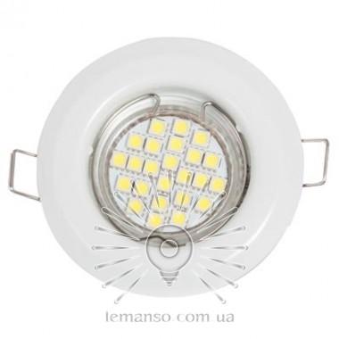 Спот Lemanso DL3104 MR11 белый описание, отзывы, характеристики