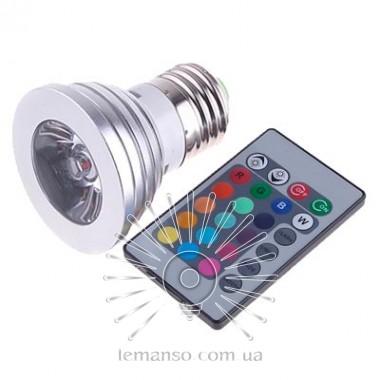 Лампа Lemanso св-ая E27 RGB 3W с пультом 85-230V / LM294 описание, отзывы, характеристики