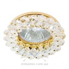 Спот Lemanso CD4141 прозрачный-золото / ST141