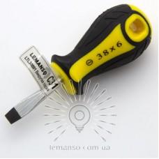 Отвертка плоская LEMANSO 6x38 LTL30001 желто-чёрная