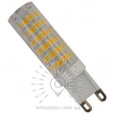 Лампа Lemanso LED G9 6W 550LM 6500K 230V / LM770