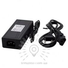 Блок питания пластик LEMANSO для LED ленты 12V 60W кабель 2М+1.2М / LM832