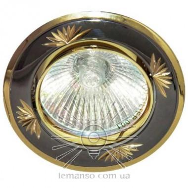Спот Lemanso DL246 черный металлик-золото MR16 описание, отзывы, характеристики