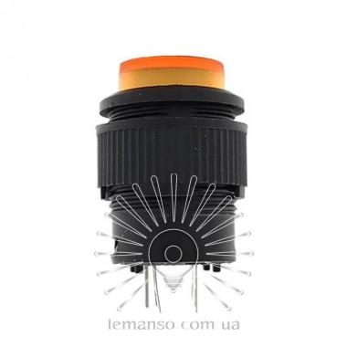 Кнопка Lemanso LSW13 круглая жёлтая с LED подсв. ON-OFF/ R16-503AD описание, отзывы, характеристики