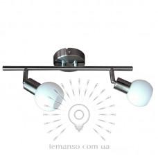 Спот Lemanso ST138-2 двойной G9 / 40W матовый хром