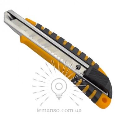 Нож LEMANSO LTL80006 оранжевый описание, отзывы, характеристики
