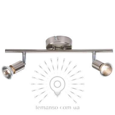 Спот Lemanso ST188-2 двойной GU10 / 50W матовый хром описание, отзывы, характеристики