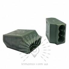 Клемма соединительная (3-я) Lemanso / LMA307