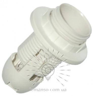 Патрон LEMANSO Е14 пластиковый / резьба+кольцо / белый / LM106 описание, отзывы, характеристики