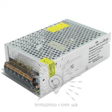 Блок питания металл LEMANSO для LED ленты 12V 200W / LM803 165*98*45mm описание, отзывы, характеристики