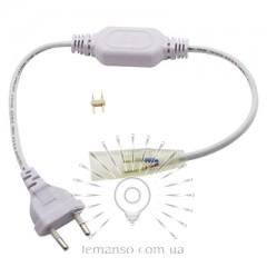 Сетевой шнур с соединителем LEMANSO 0,5м 230В для неона 120град. и 240град. / LM864