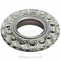 Спот Lemanso ST262 прозрачный MR16 + подсветка 3W 6000K с драйвером