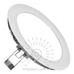 LED панель Lemanso 3W 120LM 165-265V 6500K круг / LM597