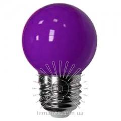 Лампа Lemanso св-ая G45 E27 1,2W фиолетовый шар / LM705