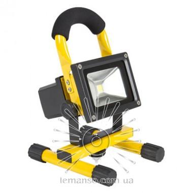 Прожектор LED 10w 6500K IP65 LEMANSO жёлтый +акку+подставка / LMP28 описание, отзывы, характеристики