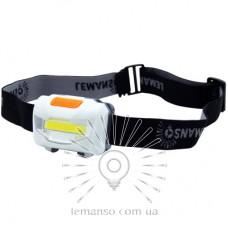Ліхтарик LEMANSO COB на голову білий / LMF47 пластик