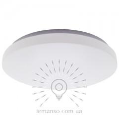 Свет-к LED Lemanso 26W 4500K 2080LM