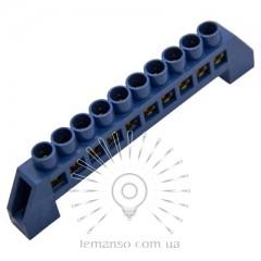 Шина соединительная 6*9  10ways Lemanso синяя / LMA070