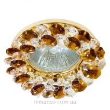 Спот Lemanso CD4141 коричневый-золото / ST141