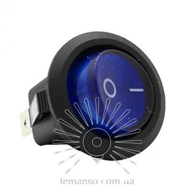 Переключатель  Lemanso  LSW07 круглый синий с подсв. / KCD1-101N-8 описание, отзывы, характеристики