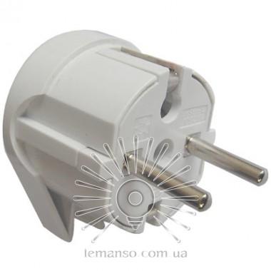 Вилка угловая с заземлением белая UPS маленькая Lemanso LMA029 описание, отзывы, характеристики