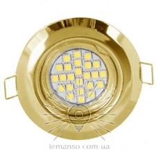 Спот Lemanso DL3204 MR16 золото