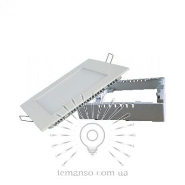 LED панель ABS Lemanso 9W 700LM 6500K квадрат / LM473 описание, отзывы, характеристики