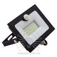 Прожектор LED 30w 6500K IP65 2400LM LEMANSO з вбудованим датчиком / LMPS35