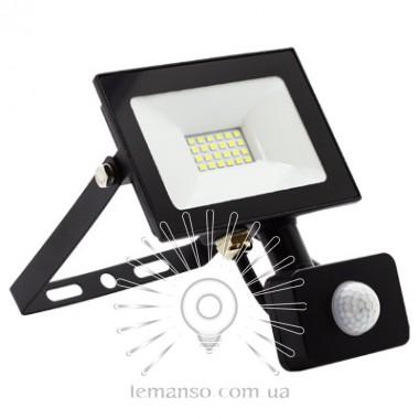 Прожектор LED 20w 6500K IP65 1600LM LEMANSO 175-265V с датчиком чёрный/ LMPS27 описание, отзывы, характеристики