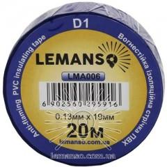 Изолента Lemanso Стандарт 10 метров синяя / LMA006 (10шт.)