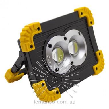 Прожектор LED 20W OSL+COB 300Lm + 300Lm 6500K IP65 LEMANSO жёлто-черний/ LMP90 с USB и аккум. (гар.180дн.) описание, отзывы, характеристики