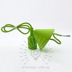Подвес пластиковый Lemanso