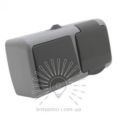 Блок накладной виключатель + розетка с зазем.+ крышка LEMANSO Немо серый LMR2410 описание, отзывы, характеристики